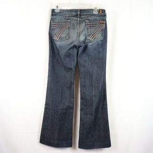 SALE 7 For All Mankind DOJO bootcut jeans 26